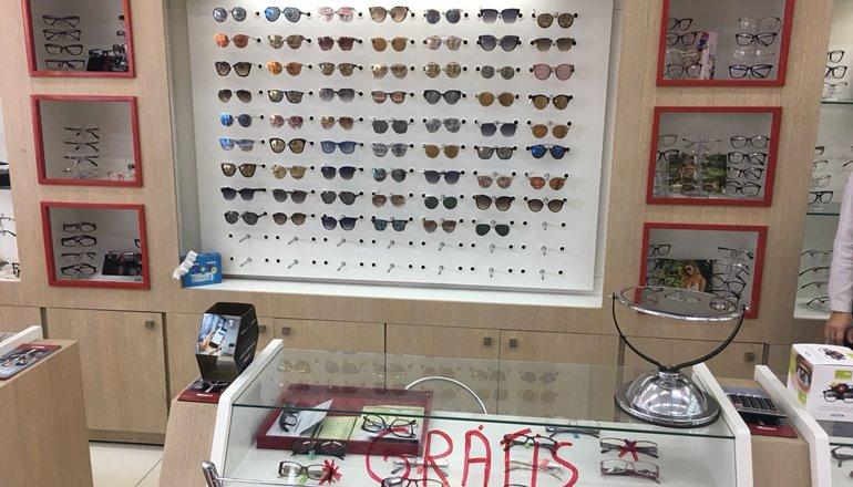 Promoção mês dos pais na Óticas Diniz  Compre o seu óculos completo e ganhe  um solar e mais um reserva c97d4a82d9