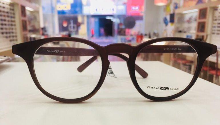 eeeb04887 Óculos de Grau completos com diversos estilos de armação e de lentes a  partir de R$ 99,90 à vista ou 10x de R$ 9,90; Óculos de Sol a partir de R$  199,00 ...