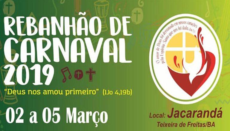 RCC de Teixeira de Freitas realizará o Rebanhão de Carnaval 2019 no Clube Jacarandá